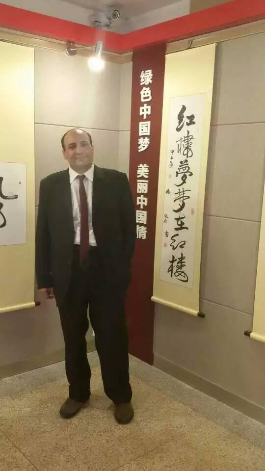 Dr. Saeed El-Ashram