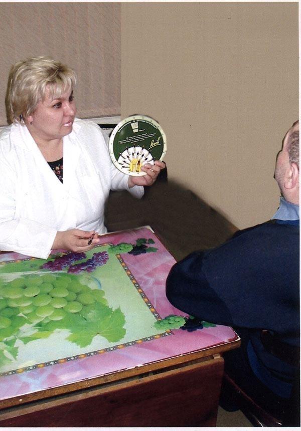 Dr. Dmitrieva Elena Germanovna